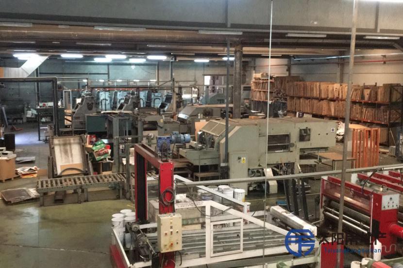 高质量包装纸箱工厂和太阳能光伏板