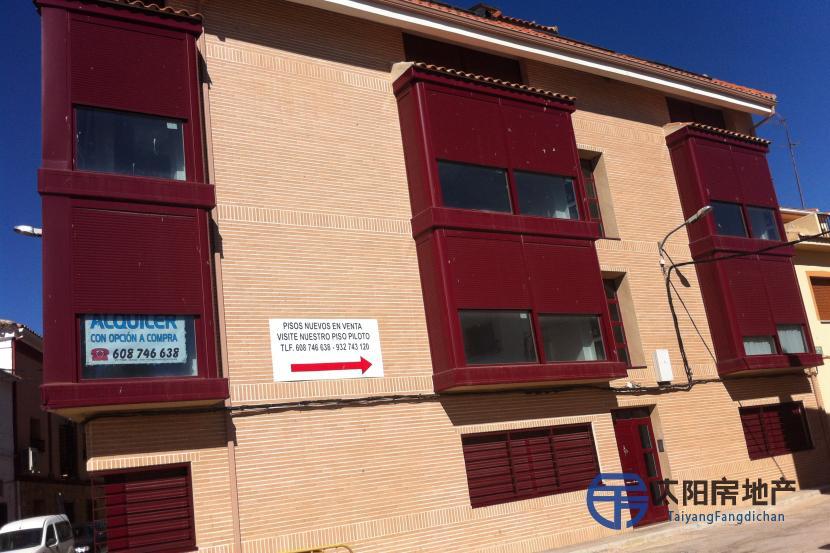 Edificio en Venta en Villarejo De Fuentes (Cuenca)