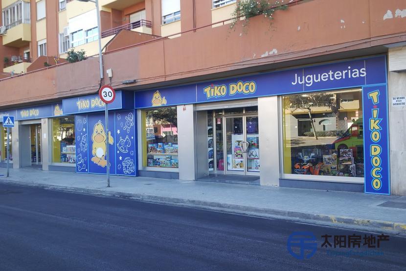 销售位于Sagunt/Sagunto (瓦伦西亚省)的商业店铺