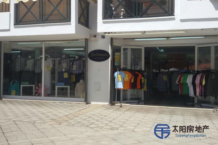 销售位于El Portil (韦尔瓦省)的商业店铺