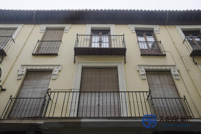 销售位于Granada (格林纳达省)市中心的大楼
