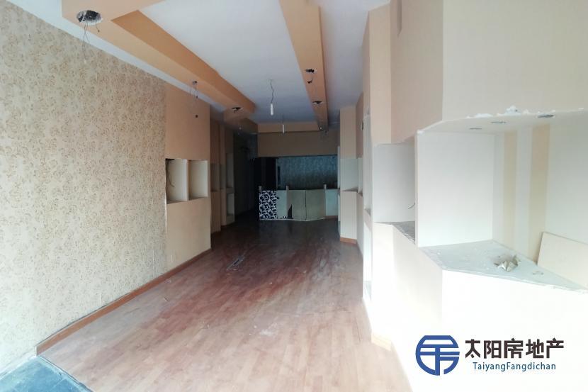 Bollullos De La Mitacion(塞维利亚)待售营业场所和公寓