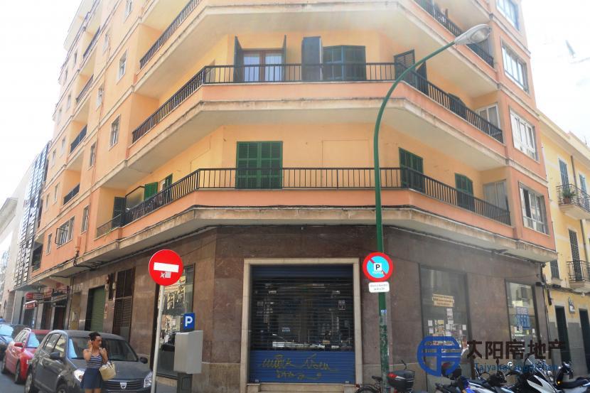 Local Comercial en Alquiler en Palma De Mallorca (Baleares)