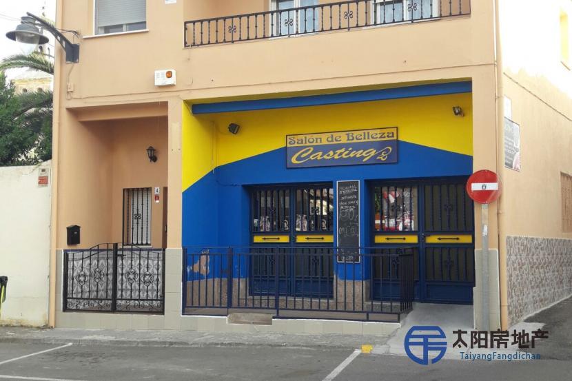 销售位于Chozas De Canales (托莱多省)市中心的独立房子