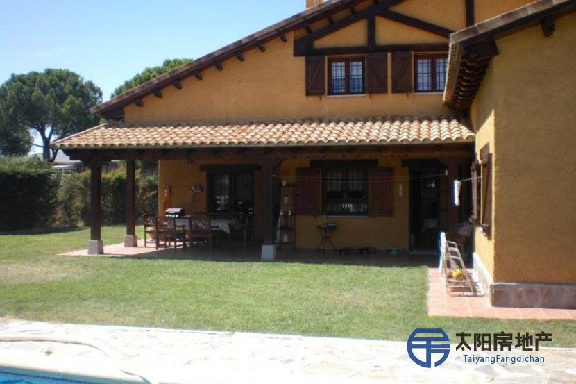 销售位于Villaviciosa De Odon (马德里省)的非家庭用房