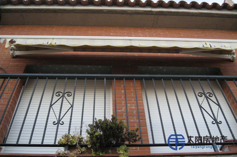 Vivienda Unifamiliar en Venta en Mataro (Barcelona)