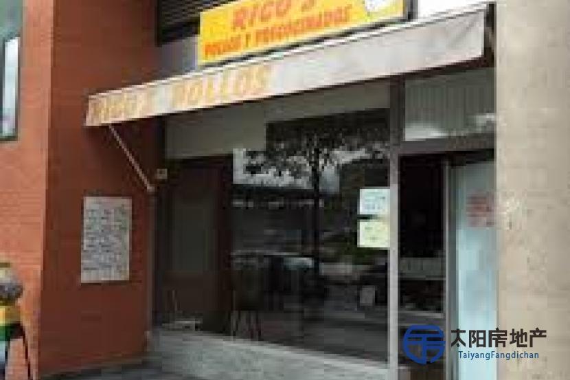 Local Comercial en Alquiler en Mostoles (Madrid)