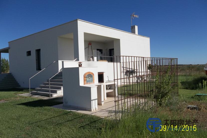 Chalet en Venta en Villarreal (Badajoz)