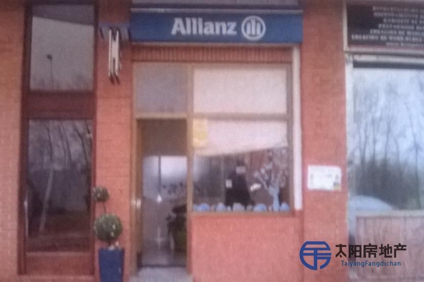 Local Comercial en Alquiler en Entrambasaguas (Cantabria)