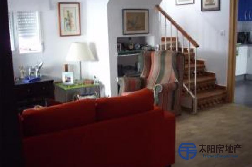 销售位于Aljaraque (韦尔瓦省)市中心的独立房子