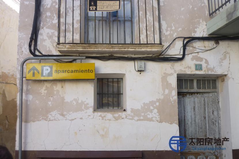 销售位于Urrea De...