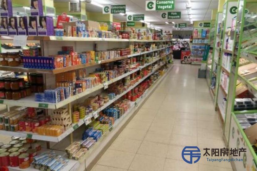 Local Comercial en Venta en Montcada I Reixac (Barcelona)