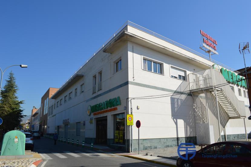 Local Comercial en Alquiler en Peligros (Granada)