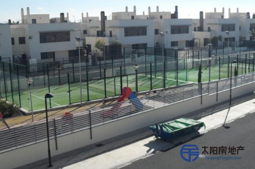 Vivienda Unifamiliar en Venta en Corrales (Huelva)