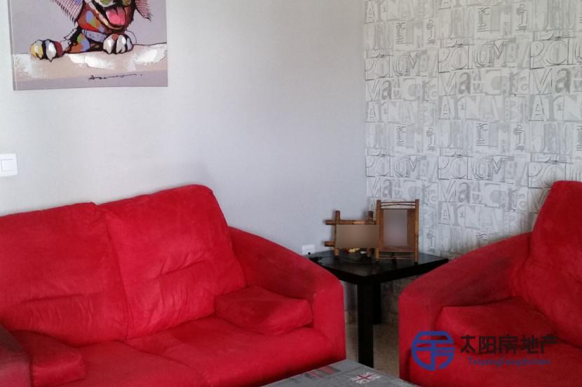销售位于Huelva (...