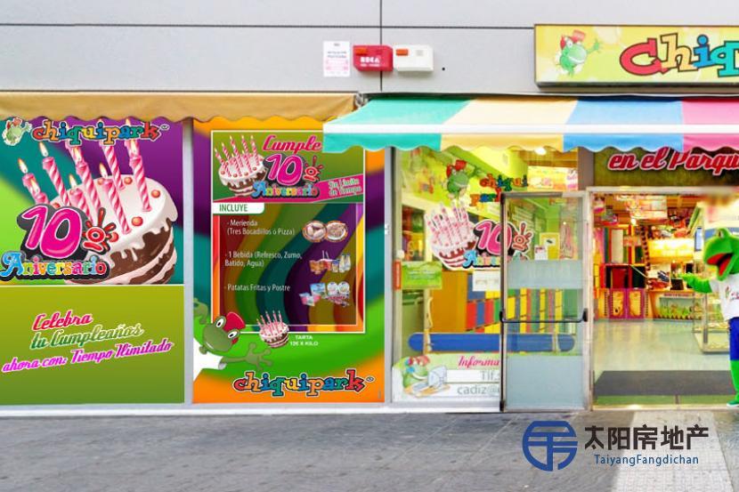 Local Comercial en Venta en Cadiz (Cádiz)