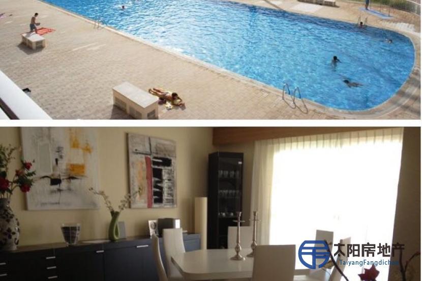 销售位于Denia (阿里坎特省)市中心的单身公寓