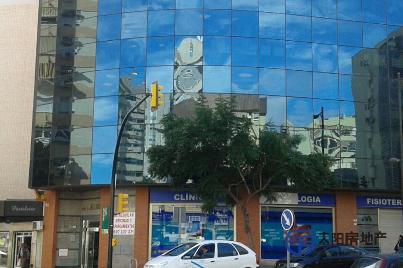 Local Comercial en Alquiler en Malaga (Málaga)