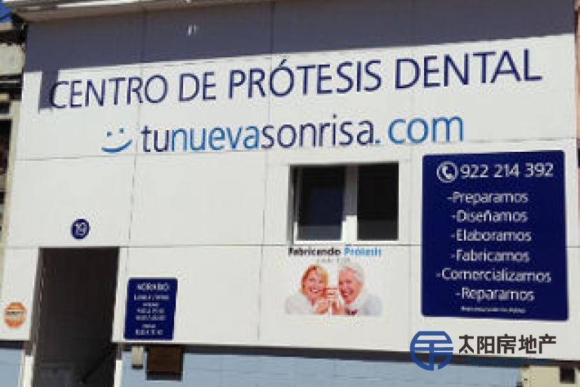 出让牙科实验室...