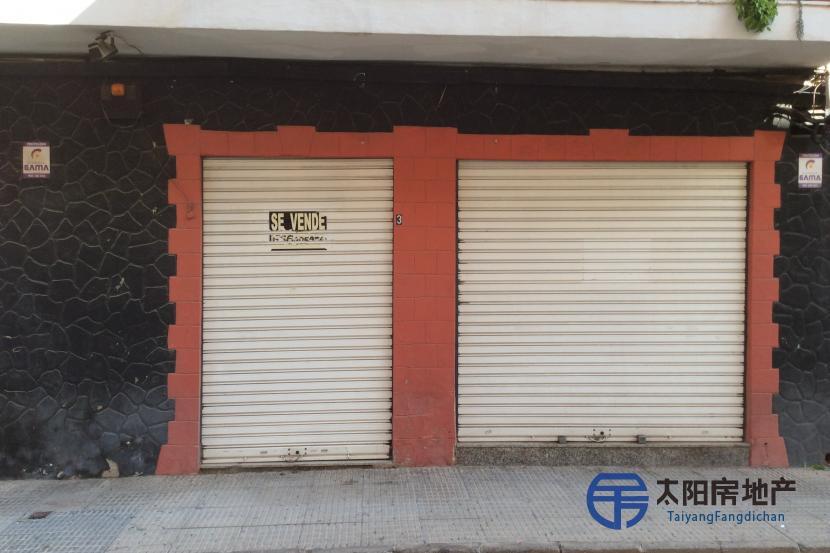Local Comercial en Venta en Murcia