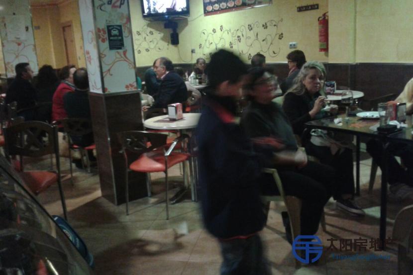 Local Comercial en Venta en Huetor Tajar (Granada)