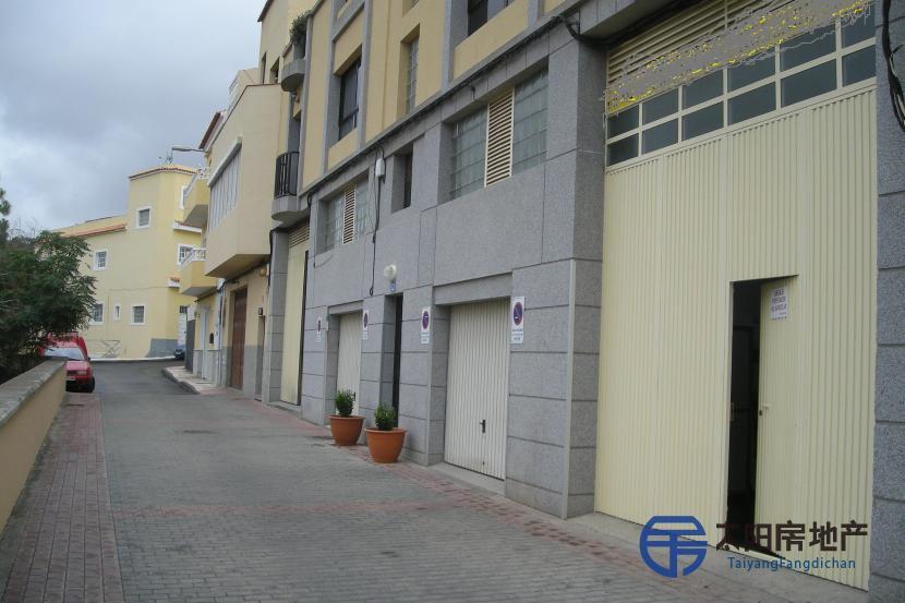 Local Comercial en Venta en Las Mesas Bajas (Las Palmas)