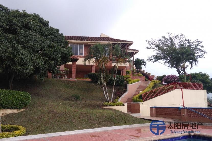 Casa en Venta en Cali (Valle del Cauca)