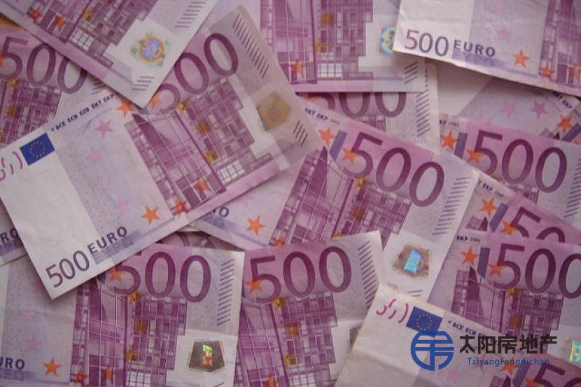 oferta de préstamo para su diferente problema financiero