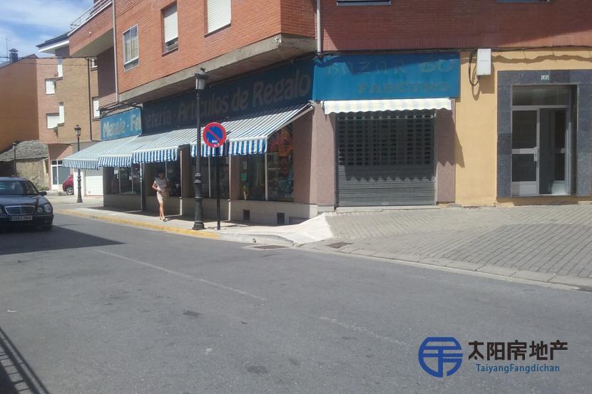Local Comercial en Venta en Fabero (León)