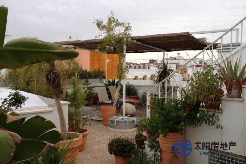 Ático en Venta en Sevilla