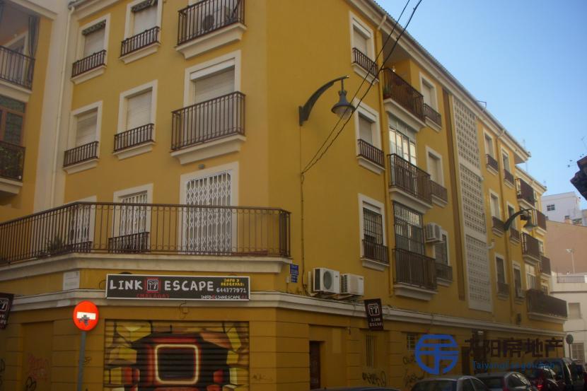 Piso en Venta en Malaga (Málaga)