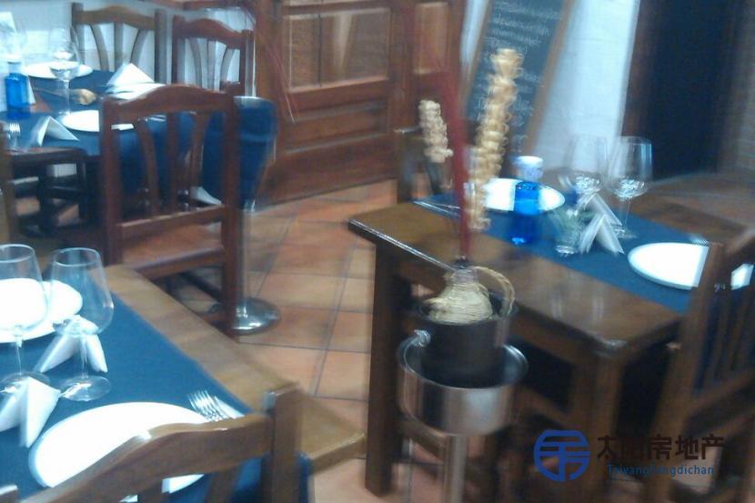 restaurante en el centro de esparreguera