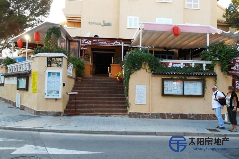 Excelente Restaurante SE VENDE por jubilacion