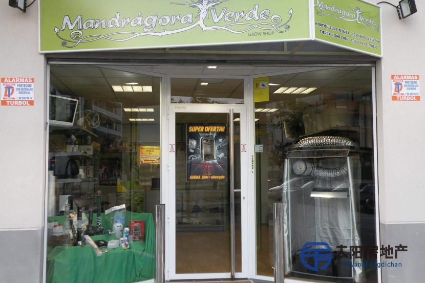 Local Comercial en Alquiler en Paterna (Valencia)