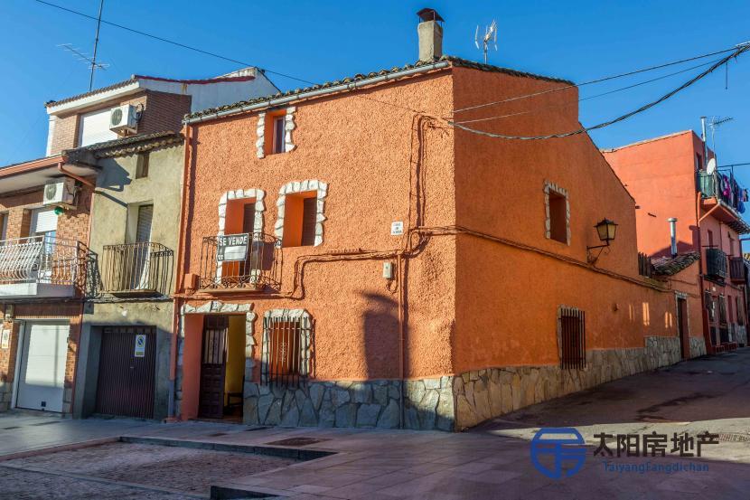 Casa en Venta en Cadalso De Los Vidrios (Madrid)
