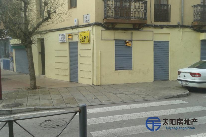 Local Comercial en Alquiler en Caceres (Cáceres)