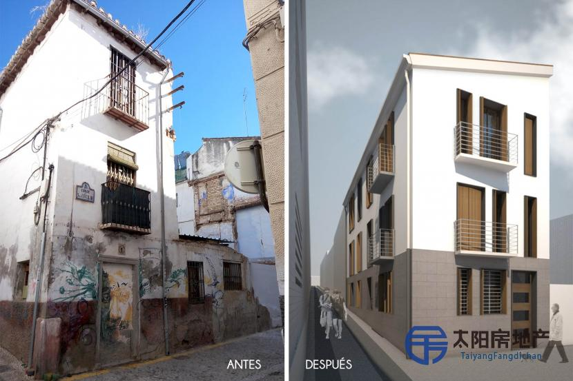 Casa en Venta en Granada