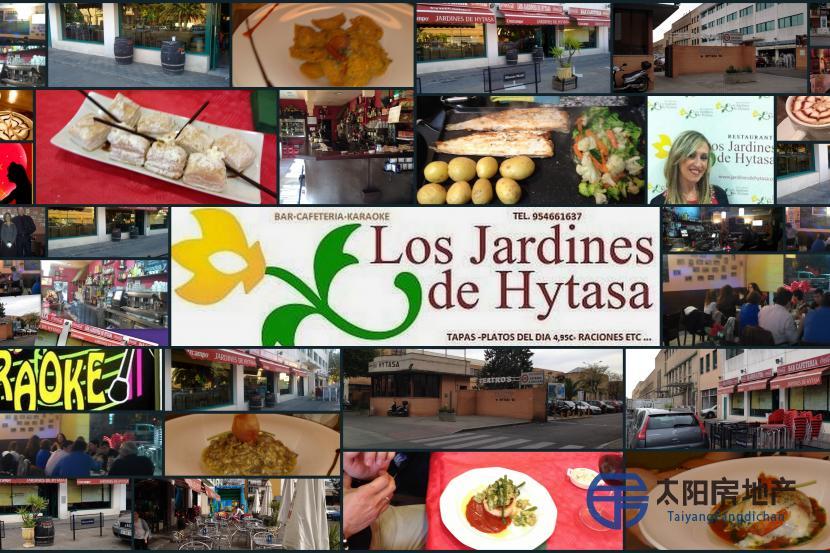 vendo cafeteria restaurante IMPECABLE TOTALMENTE FUNCIONANDO
