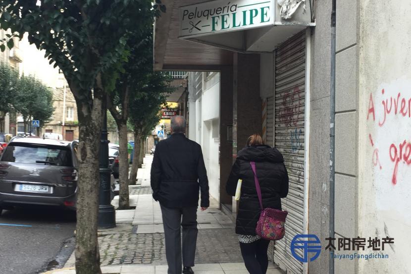 Local Comercial en Venta en Vigo (Pontevedra)