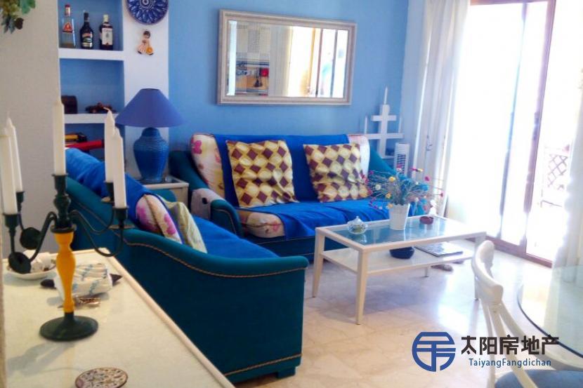 Apartamento en Alquiler en La Herradura (Granada)