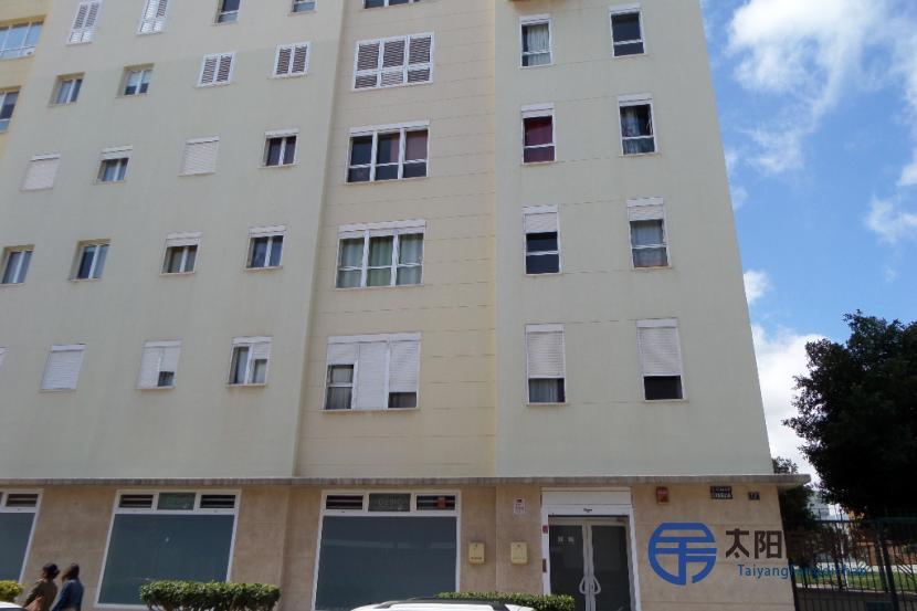 销售位于Las Palmas De Gran Canaria (加那利岛拉斯帕尔马省)的公寓