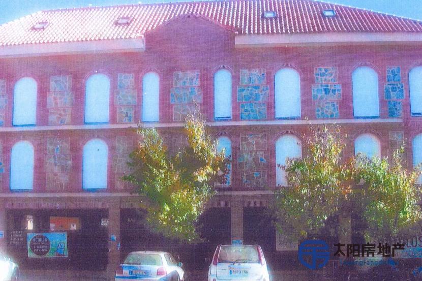 Edificio en Venta en Casarrubios Del Monte (Toledo)