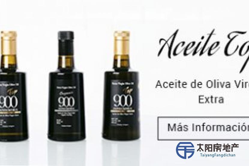 Venta de Aceite de Oliva Virgen Extra y Ecológico