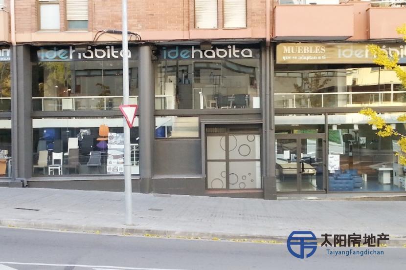 Local Comercial en Venta en Granollers (Barcelona)