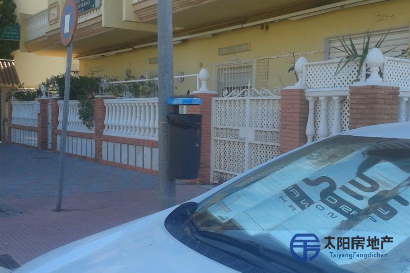 Local Comercial en Venta en Fuengirola (Málaga)
