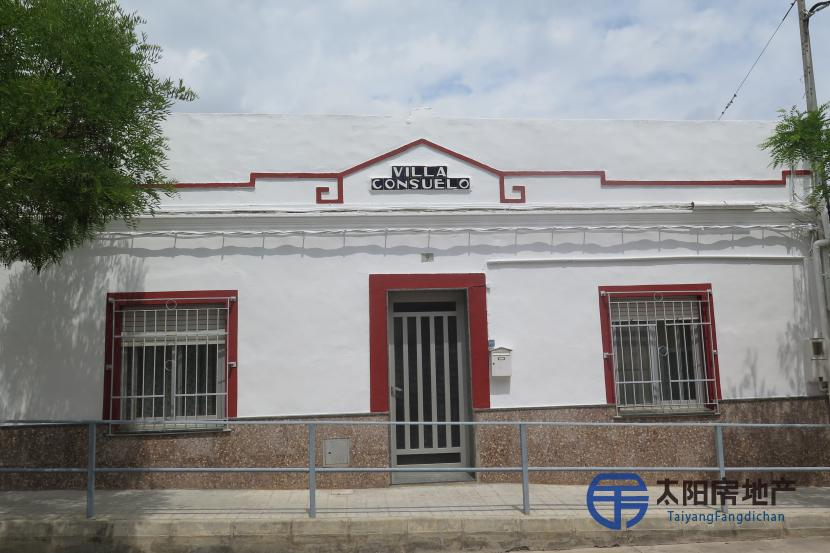 Casa en Venta en Lliria (Valencia)