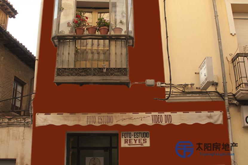 Casa en Venta en Guadalajara