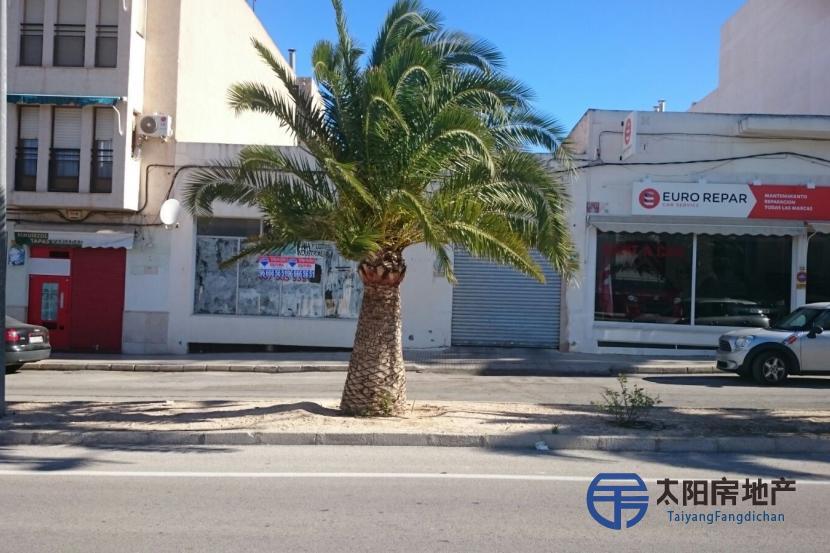 Local Comercial en Venta en Aspe (Alicante)