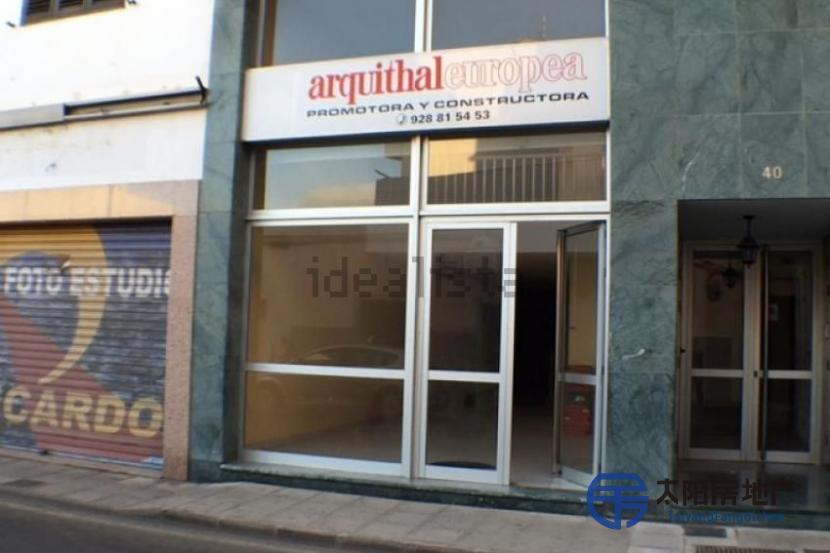 Local Comercial en Alquiler en Arrecife (Las Palmas)