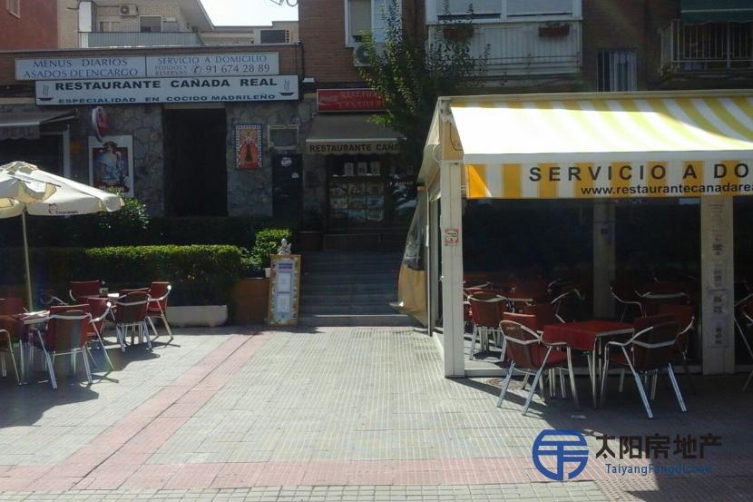 RESTAURANTE FUNCIONANDO MUY BIEN BUENA INVERSION EN COSLADA ( MADRID)